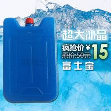 fan that uses ice to cool cheap ice cooler box find ice cooler box deals on line at alibaba com