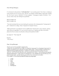 writing portfolio cover letter example cover letter to unknown person sample