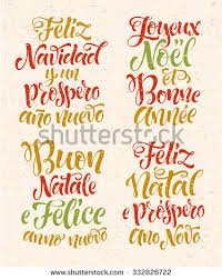 vector spanish christmas cards wood stock vector 351386927
