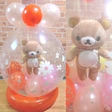 balloon telegram balloon shop rakuten global market balloon telegram rilakkuma egg