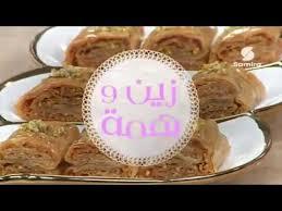 tv cuisine recette samira tv cuisine beau photographie g teau baklawa ou baklava