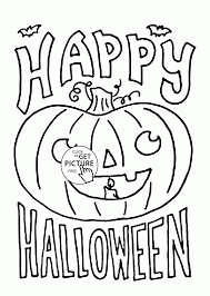 coloring pages printable for halloween awesome print halloween word searches scary coloring sheets free