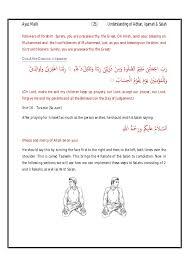 understanding adhan iqamah salah