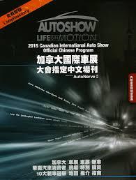 lexus toronto auto show february brings the toronto car show arleneanddennis