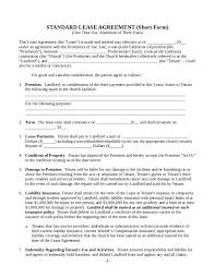 teacher cv cover letter retail store manager sample objective on