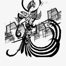 imagen blanco y negro en illustrator mazu illustrator matsu blanco y negro ilustración imagen png para
