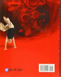 Apologia Human Anatomy And Physiology Exploring Creation With Human Anatomy And Physiology Notebooking