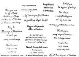 religious christmas card sayings religious christmas card sayings happy holidays