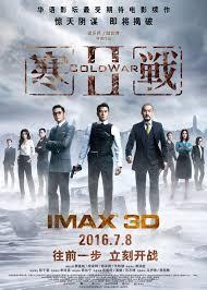 film terbaik versi on the spot majesty dvd movie jual dvd film online koleksi film terbaru dan