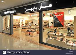 shop in shop interior shop in abu dhabi uae middle east marina shopping mall hush