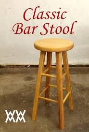 Guitar Bar Stool Make A Wood Bar Stool Woodworking For Mere Mortals