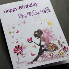 sweet sister happy birthday wish card with name pictures
