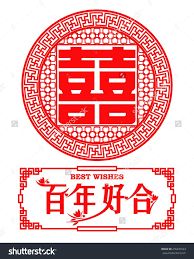 wedding wishes in mandarin best 25 symbol for happiness ideas on