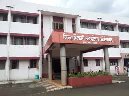 national informatics centre aurangabad