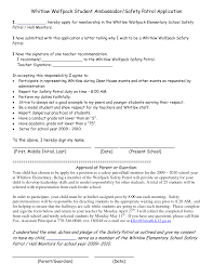 6 best images of elementary student recommendation letter