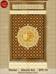madina mosque door royalty free cliparts vectors and stock