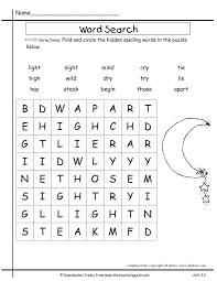 second grade spelling worksheets worksheets