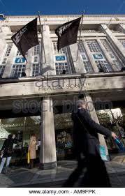 Tottenham Court Road Interior Shops Heals Furniture Store Tottenham Court Road London W1 Stock Photo