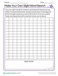 make own word search make your own sight word search worksheet education com