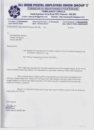 pmg user manual aipeup3tn letter to pmg ccr