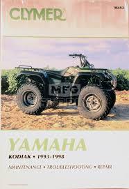 cm493 93 98 yamaha yfm400fw kodiak repair u0026 maintenance manual