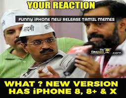 Tamil Memes - new iphone 8 tamil memes 2017 thetimepass com