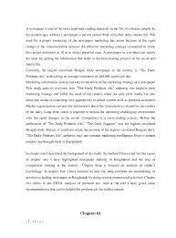 cover letter for cvs confidence essay example five paragraph essay