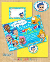 new bubble guppies party invitation 5x7