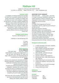 Objective Resume Statements 100 Teacher Objective Resume Resume Samples With Objectives