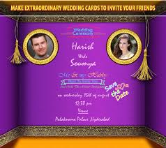 Wedding Invitation Card Maker Software Free Download Wedding Card Maker Android Apps On Google Play