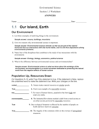 How The Earth Was Made Worksheet Answers 005918355 1 086a85ec5b72756317253d05a0428379 Png