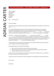 retail cover letter examples jobsg regarding for assistant 21