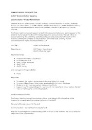 Job Description For Project Coordinator Morton In The Community Job Description U2013 Project Administrator