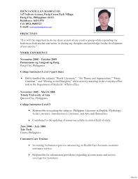 resume format for fresher maths teachers guide teachers resume sle sensational for template skills teacher