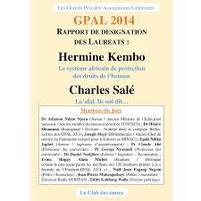 bureau veritas cameroun cameroun voici le rapport grands prix des associations litt
