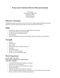 Sale Associate Resume Objective For Sales Associate Resume Splixioo