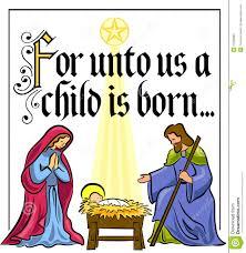 christmas nativity verse eps royalty free stock photo image