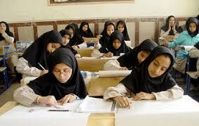 ديدار مدير محله با مدير مدرسه بهشت