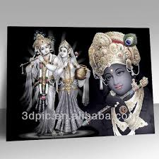 Wall Hanging Decorative Lenticular D Indian God With Animal Image - Indian wall hanging designs