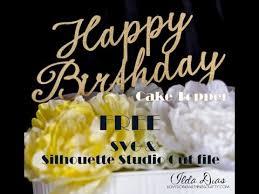 30 cake topper diy happy birthday cake topper