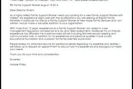 family support cover letter