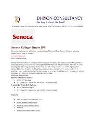 computer engineering seneca seneca college