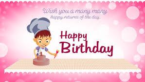 A Happy Birthday Wish Wish You Very Happy Birthday Wishes Greeting Card Download Happy