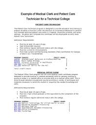 Resume Samples Office Clerk by Sweet Design Pct Resume 3 Administrative Assistant Resume Sample