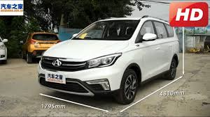 mpv car interior new 2017 changan a800 mpv interior and exterior overview youtube