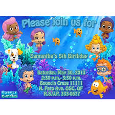guppies invitation templates
