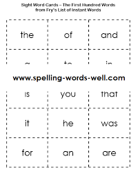 sight word cards u0026 helpful sight word resources