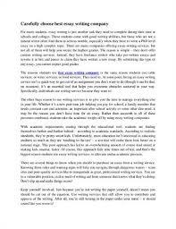 Esl Rhetorical Analysis Essay Editing by Buy A College Essay For College Essay Greatest Achievement A Good