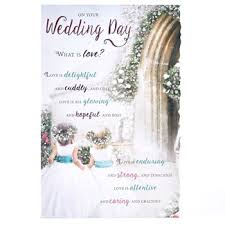 Wedding Day Card In Store Wedding Cards