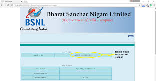 house plan how to find bsnl broadband username in sec no